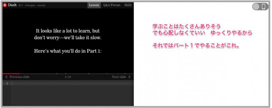 8_start1